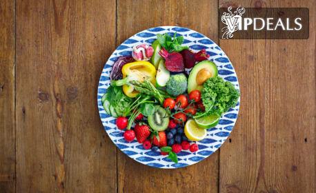 Вега тест за поносимост към 177 храни и 12 алергена, плюс насоки за здравословно хранене