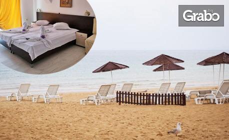 Лятна почивка в Несебър! 2 или 3 нощувки за двама - на 250м от плажа