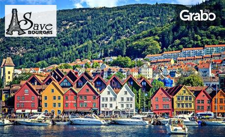 Напролет в Скандинавия! Виж Дания, Норвегия, Швеция и Финландия с 8