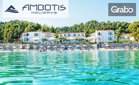Ранни записвания за почивка на Халкидики! 3 или 5 нощувки на база All Inclusive за двама в Xenios Dolphin Beach 3*, Посиди