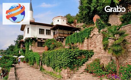 Морски уикенд в Балчик, Аладжа манастир, Побитите камъни и Варна! 2 нощувки със закуски, плюс транспорт