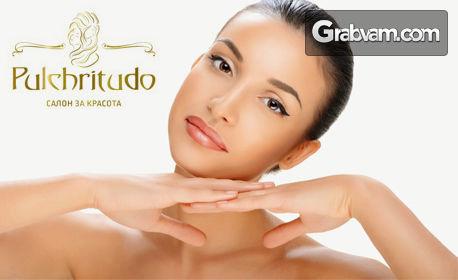 За лице! Почистване с ултразвук, диамантено микродермабазио или златна лифтинг терапия