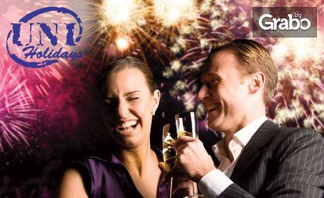 Нова година в Кушадасъ с 4 нощувки All Inclusive в хотел 5* - за 349лв на човек