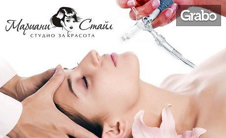 Ултразвуково почистване на лице или кислородна мезотерапия с хиалуронова киселина и колаген
