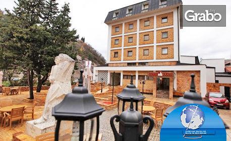 За 8 Март в Македония! Нощувка със закуска и празнична вечеря в хотел 4* в Кратово, плюс транспорт
