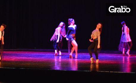 """Гледайте танцово-театралния спектакъл """"Save the kid"""" на 22 Декември"""