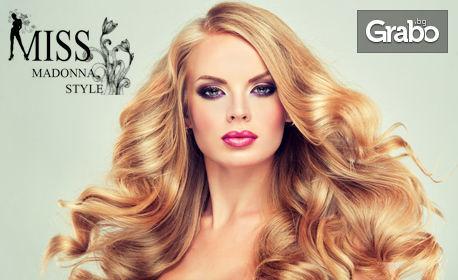Красива коса! Кератинова терапия - без или със подстригване, или боядисване с подстригване, плюс оформяне