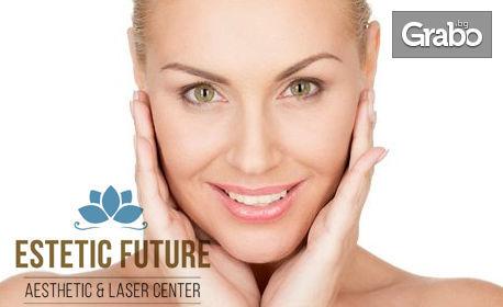 ВВ Glow мезоперманентна терапия на лице