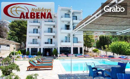 Почивка в Саранда, Албания! 7 нощувки със закуски и вечери в хотел Perla***, плюс транспорт