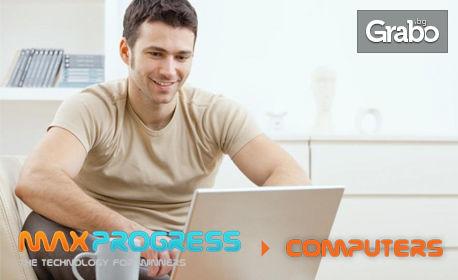 Профилактика или подмяна на компонент на PC, или преинсталация на ОС и почистване от вируси