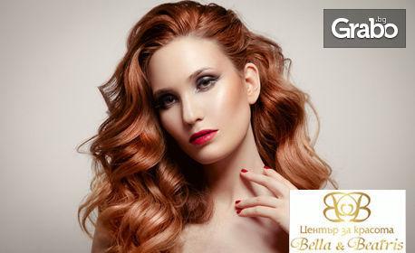 Грижа за коса! Масажно измиване и оформяне - без или със подстригване, терапия или боядисване