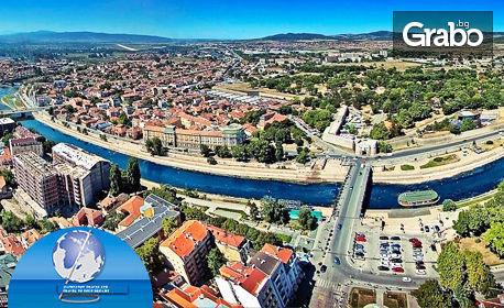 Отпразнувай Сръбската Нова година в Ниш! Нощувка със закуска и празнична вечеря