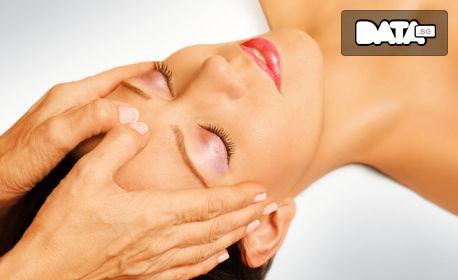 SPA терапия с морски водорасли - масаж на цяло тяло, плюс пилинг, маска и масаж на лице