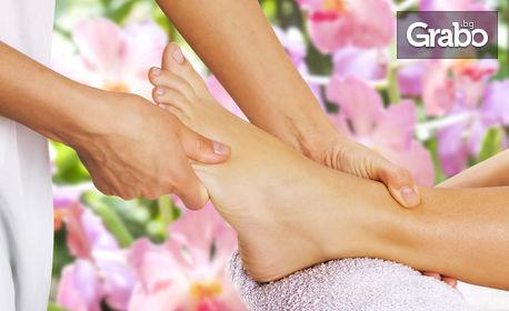 60 минути релакс! Филипински масаж на цяло тяло, плюс масаж на лице и рефлексотерапия
