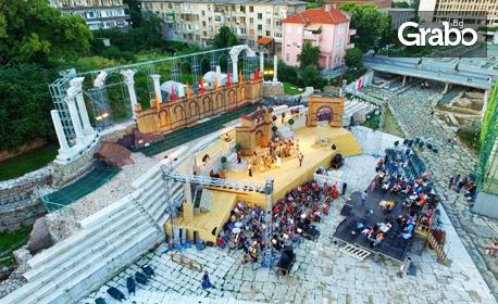 Екстравагантен спектакъл в Стара Загора! Оперетна гала на 7 Август