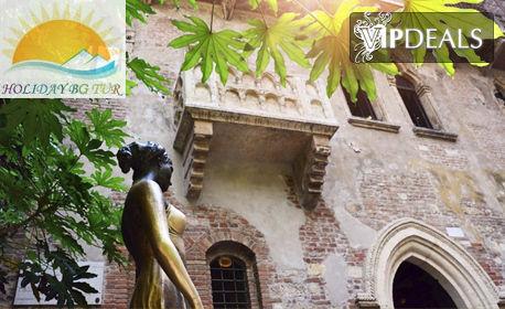Екскурзия до Рим, Флоренция, Римини, Сан Марино и Лидо ди Йезоло! 5 нощувки със закуски, самолетен и автобусен транспорт
