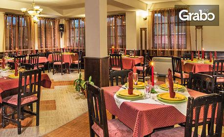 Нова година в Еленския Балкан! 3 нощувки със закуски, плюс празнична вечеря с програма - в с. Средни колиби