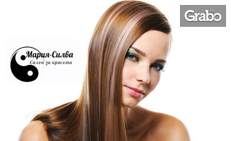 Масажно измиване на коса, маска и прическа със сешоар или преса - без или със подстригване