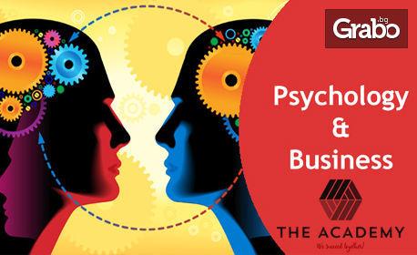 """Онлайн курс """"Приложна бизнес психология"""" - с достъп до платформата за 1 месец и сертификат"""