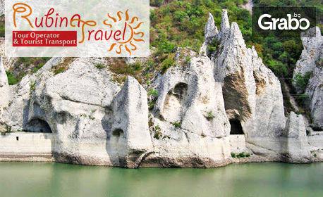 Еднодневна екскурзия до Побитите камъни, Крепост Овеч, Чудните скали, Ченге и Арковна на 18 Октомври