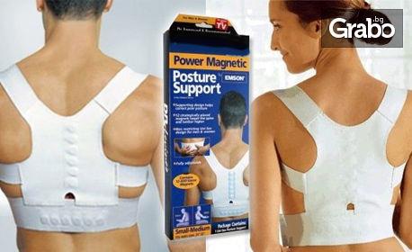 Облекчи болките! Комплект магнитни наколенки и магнитна гривна за ръка, или масажор за гръб Power Magnetic