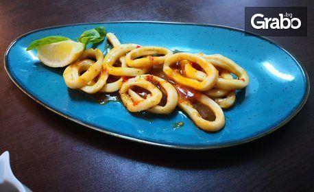 Апетитно меню! Основно ястие, салата и фокача, по избор