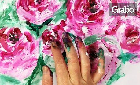 Уъркшоп по рисуване с пръсти с акрилни бои, плюс чаша вино - на 23 Ноември