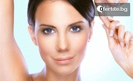 Безиглена мезотерапия на лице с еластин и колаген, плюс криотерапия и алгинатна маска