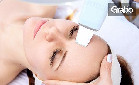 Ултразвуково или класическо почистване на лице или мезотерапия и биолифтинг