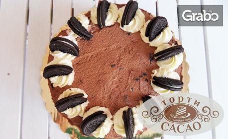 """Сладко изкушение за вкъщи! Торта """"Орео"""" с 12 парчета, с безплатна доставка"""