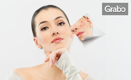 Почистване на лице, плюс билкова терапия и златна маска