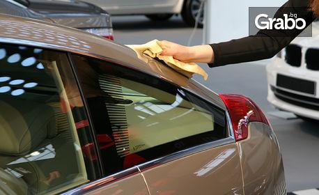 Боядисване и лакиране на автомобилен детайл по избор
