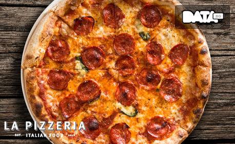 Италианска пица по избор