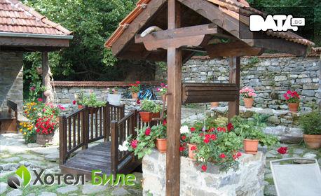 Лятна почивка край Троян! 2 или 5 нощувки със закуски и вечери, плюс ползване на топли басейни и джакузи