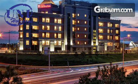 Петзвездна Нова година в Чорлу! 3 нощувки със закуски и вечери - една от които празнична, в хотел Hilton Garden Inn Corlu*****