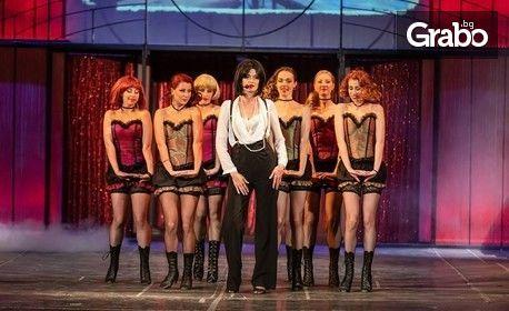 """Мюзикълът """"Кабаре"""" на 8 Септември в Летен театър"""