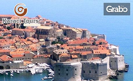 Екскурзия до Будванската ривиера! 3 нощувки със закуски и вечери, плюс транспорт и възможност за Дубровник, от Караджъ Турс