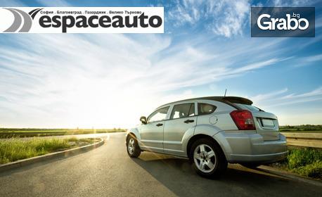 Годишен технически преглед на лек автомобил до 3.5т