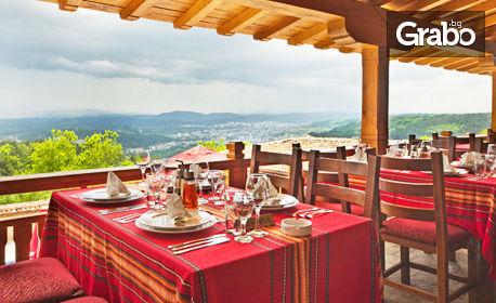 В Арбанаси през Април! Нощувка със закуска и възможност за вечеря, плюс сауна и парна баня