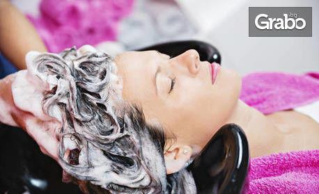 Грижа за косата! Подстригване или боядисване с боя на клиента