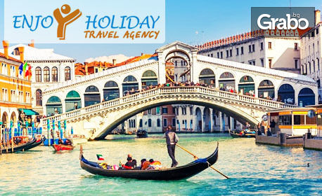 Почивка в Лидо ди Йезоло, Италия! 4 нощувки със закуски, плюс транспорт и възможност за Венеция, Верона, Падуа и Болоня