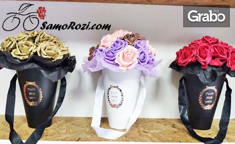 Букет от 15 броя 3D полиуретанови рози в луксозна кутия