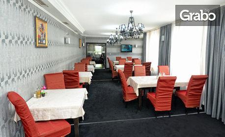 SPA релакс във Велинград! Нощувка със закуска, обяд и вечеря, плюс външен детски аквапарк