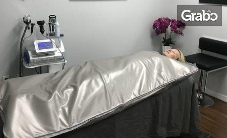 Процедура на цяло тяло с персонална инфраред сауна - одеало за вашия зимен релакс