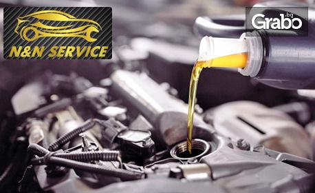Смяна на масло и маслен филтър на автомобил