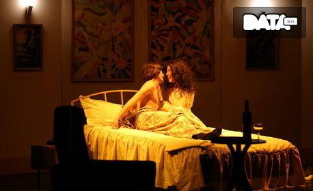 "Постановката ""Легло за трима"" на 8 Октомври"