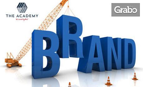 """Онлайн курс """"Бранд мениджмънт и интегрирани маркетингови комуникации"""" - с достъп до платформата за 1 месец"""