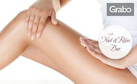 Антицелулитен масаж на крака, седалище и паласки - 5 или 10 процедури, плюс престой в солен кът