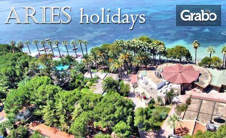 През Май в Кушадасъ! 5 нощувки на база All Inclusive в хотел Ömer Holiday Village****