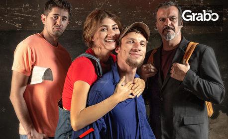 """Един спектакъл за добрите намерения! Черната комедия """"Влàдимир"""" - на 7 Април"""